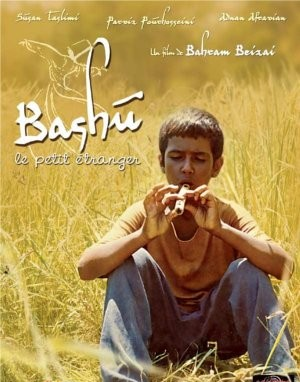 Poster: Bashu the Little Stranger
